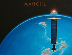 manchu-logo-h180
