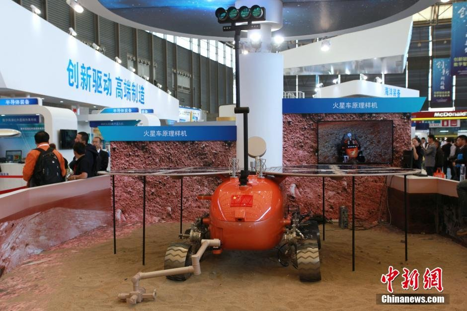 Fig.4 - Projet de rover martien conçu par la Sast (doc. Chinanews.com)