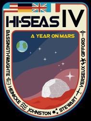 hiseas4 logo