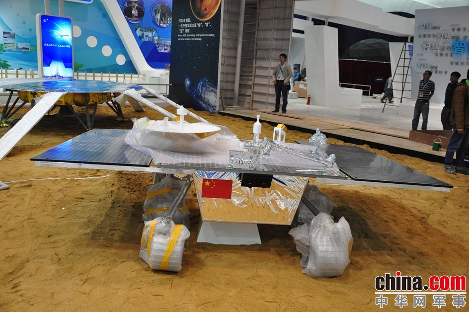 rover martien chinois