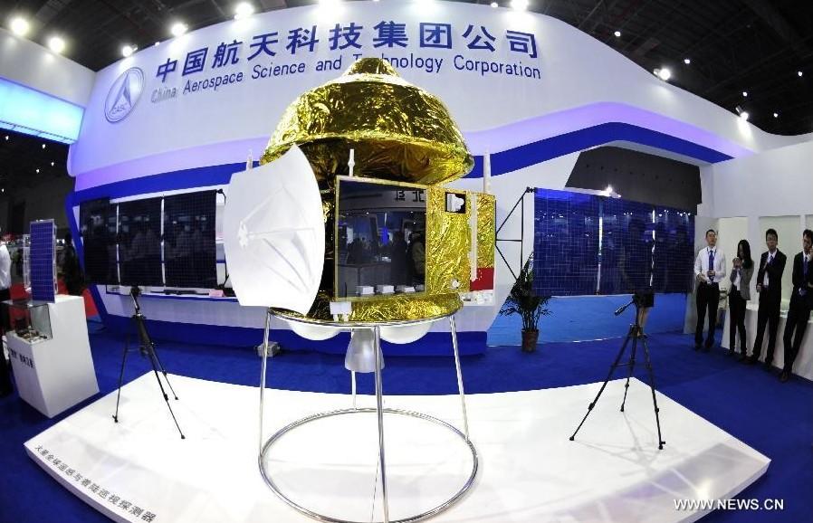 sonde martienne chinoise