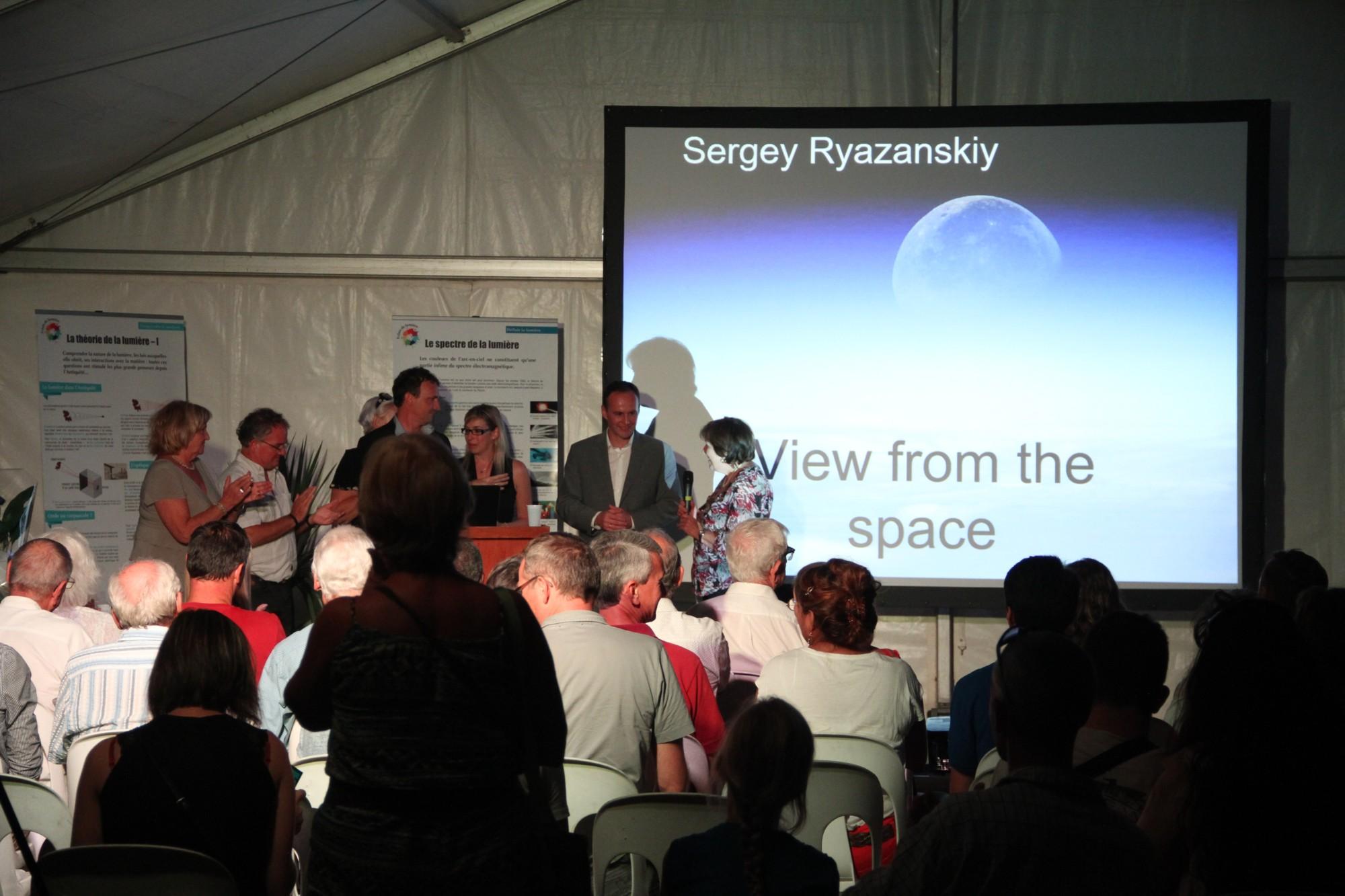 16-09-10-20h-36m-19s-conference-riazanskiy-r